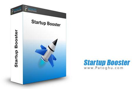 مدیریت استارت آپ ویندوز Startup Booster 2.4