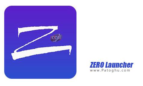 لانچری زیبا و سریع برای اندروید ZERO Launcher v2.1