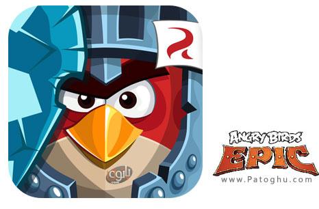 دانلود بازی انگری بردز اپیک اندروید Angry Birds Epic v1.2.1