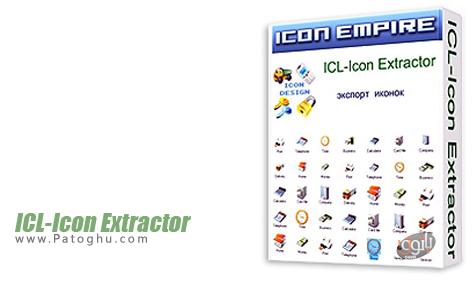 استخراج آیکون نرم افزارها ICL-Icon Extractor 5.11