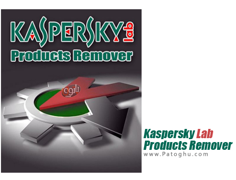 حذف محصولات شركت كاسپراسكای Kaspersky Lab Products Remover 1.0.767.0