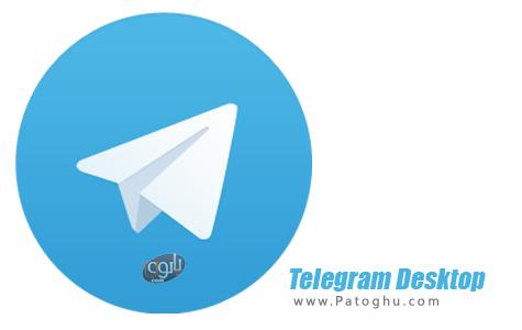 ثبت نام تلگرام برای کامپیوتر