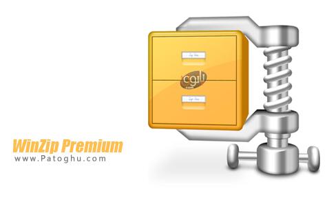 مدیریت فایل های فشرده در اندروید WinZip Premium v3.1