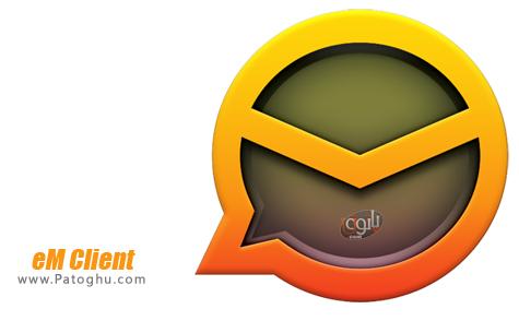 کلاینت ایمیل و مدیریت ایمیل برای ویندوز eM Client 6.0.21372