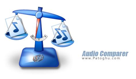 مقایسه فرمت های صوتی با یکدیگر Audio Comparer 1.7.908