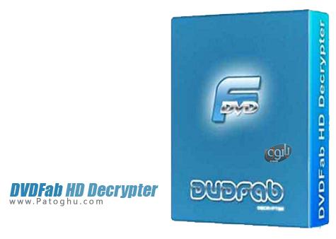 کپی و یا رایت دی وی دی و بلوری های رمزگذاری شده DVDFab HD Decrypter 9.1.8.5 Final