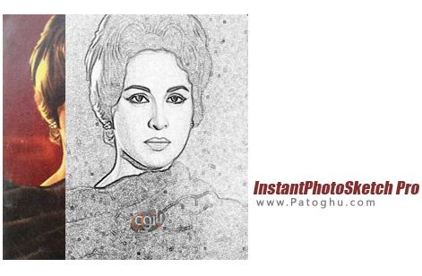 تبدیل عکس به نقاشی InstantPhotoSketch Pro 2.2