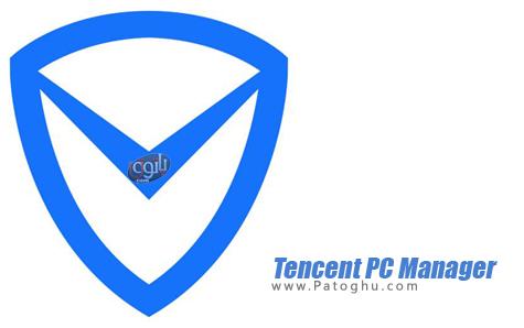 آنتی ویروس قدرتمند و رایگان Tencent PC Manager 10.4.25377.501