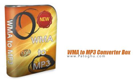 مبدل فرمت WMA به MP3 با WMA to MP3 Converter Box 2.4.0