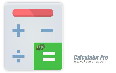 ماشین حساب حرفه ای اندروید Calculator Pro v2.0 Final