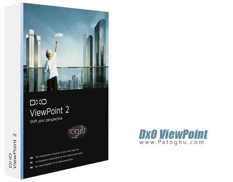 ابزاری قدرتمند جهت اصلاح و ویرایش عناصر مختلف در عکس DxO ViewPoint 2.5.2.37