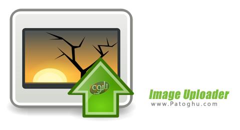 آپلود عکس در سایت های مختلف Image Uploader 1.2.9.4183