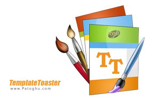 نرم افزار طراحی سایت TemplateToaster Pro 5.0.0.6974