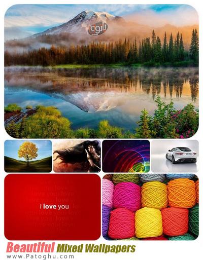 دانلود والپیپرهای با کیفیت و میکس شده دسکتاپ Beautiful Mixed Wallpapers