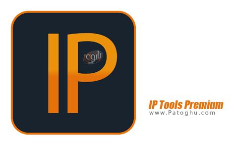 مجموعه ابزار برای نمایش اطلاعات آی پی و شبکه در اندروید IP Tools Premium v5.0.1.59