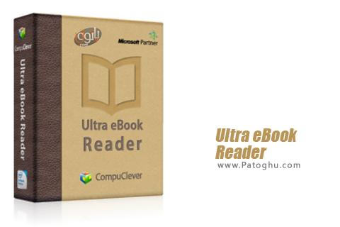 مشاهده پی دی اف و کتب های الکترونیکی در کامپیوتر Ultra eBook Reader 3.1.3.30
