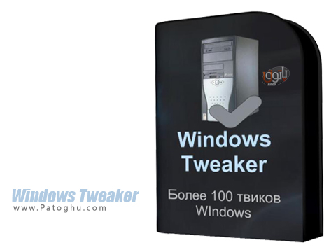 ابزاری قدرتمند جهت بهینه سازی و تغییرات در ظاهر ویندوز Windows Tweaker 5.3.1