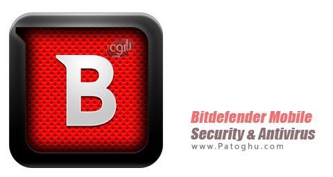 آنتی ویروس بیت دیفندر برای اندروید Bitdefender Mobile Security 2.30.683