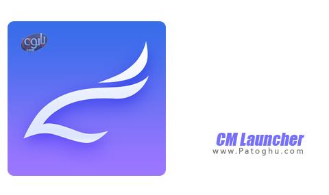 لانچر زیبای CM برای اندروید CM Launcher v3.1.1