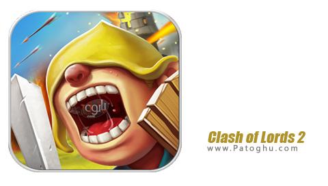 دانلود بازی استراتژیک جنگ پادشاهان 2 برای اندروید Clash of Lords 2 1.0.174