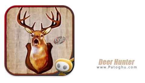 بازی شبیه ساز شکار حیوانات برای اندروید Deer Hunter 2014 v2.8.1