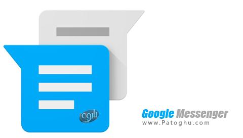 مسنجر گوگل برای اندروید Google Messenger v1.0.131