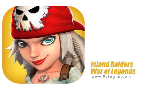 بازی جنگ در جزیزه برای اندروید Island Raiders: War of Legends v1.1.3