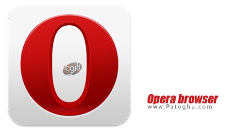 مرورگر سریع اپرا برای اندروید Opera browser