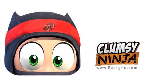 دانلود بازی نینجا برای اندروید Clumsy Ninja v1.12