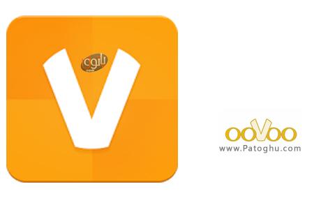 دانلود مسنجر اوو برای اندروید ooVoo 2.2.8