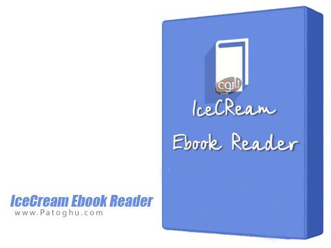 مشاهده کتاب های الکترونیکی با فرمت EPUB در ویندوز IceCream Ebook Reader 1.52
