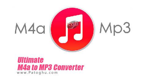 تبدیل فرمت M4a به MP3 با Ultimate M4a to MP3 Converter 1.04.1021