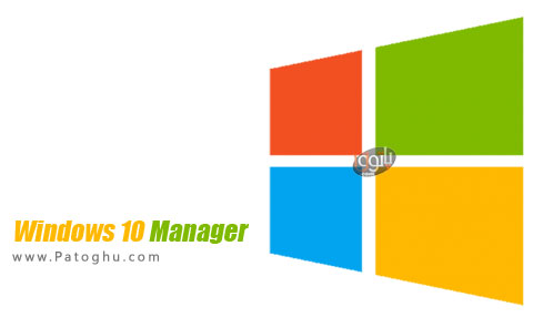 بهینه سازی و تعمیر ویندوز 10 با Windows 10 Manager 0.1.1