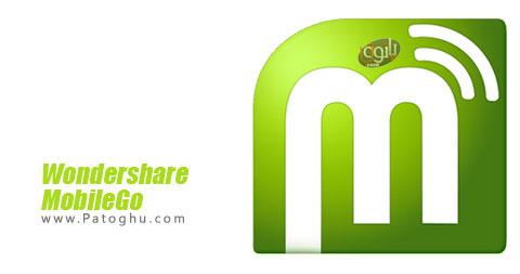 مدیریت گوشی های آیفون و اندروید Wondershare MobileGo 7.0.3.19