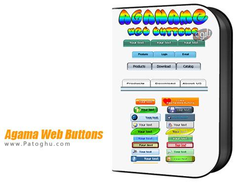 ساخت منو های حرفه ای برای وب سایت Agama Web Buttons v3.00.1