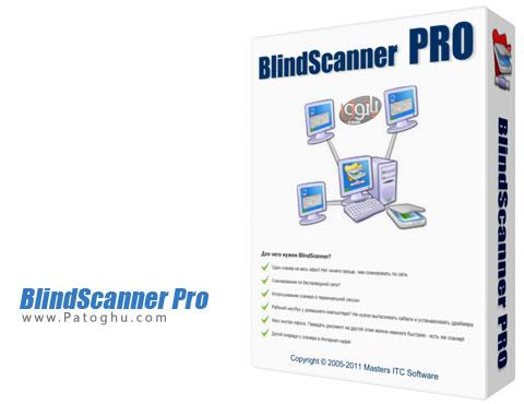 اشتراک گذاری آسان اسکنر BlindScanner Pro 3.23