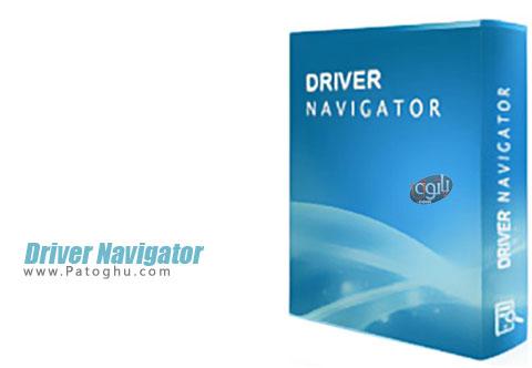 آپدیت درایور Driver Navigator v3.6.0.16914