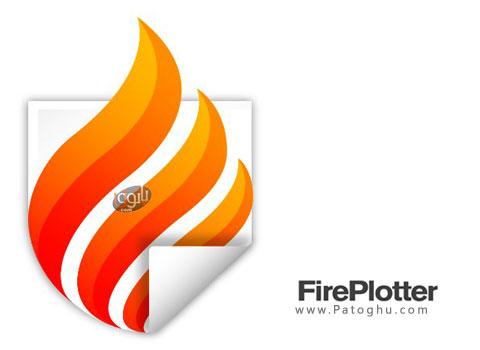 نظارت بر ترافیک اینترنتی رد و بدل شده فایروال ویندوز FirePlotter 2.24