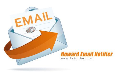 اطلاع از دریافت ایمیل های جدید Howard Email Notifier 1.32