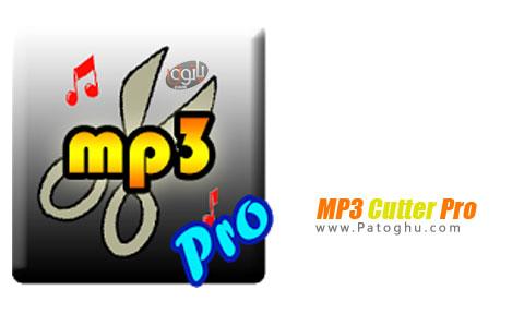 نرم افزار برش فایل های MP3 در اندروید MP3 Cutter Pro v2.7.6