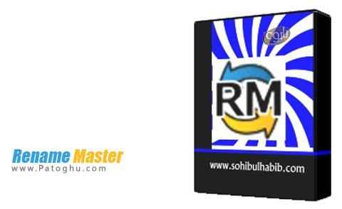 تغییر نام دسته ای فایل ها Rename Master 3.11
