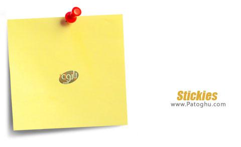 یادداشت برداری و چسباندن آن روی دسکتاپ Stickies 8.0