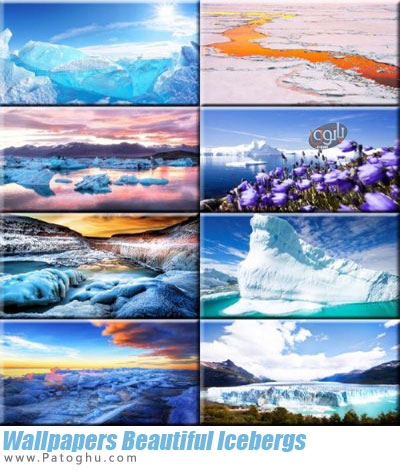 مجموعه پس زمینه با کیفیت از برف و یخ برای دسکتاپ Wallpapers Beautiful Icebergs