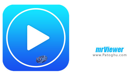 نرم افزار قدرتمند برای پخش فیلم و نمایش عکس در ویندوز mrViewer 2.7.0