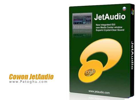 دانلود JetAudio