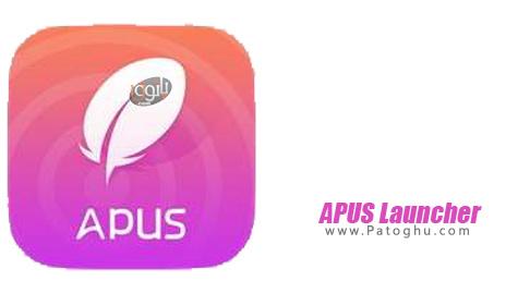دانلود لانچر زیبا و قدرتمند اندروید APUS Launcher v1.6.10