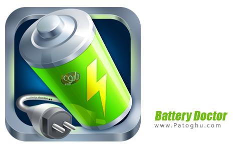 افزایش عمر باتری اندروید با نرم افزار دکتر باتری Battery Doctor v4.174170052