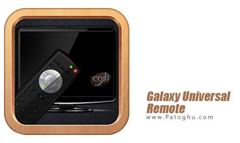 تبدیل گوشی اندروید به کنترل از راه دور تلویزیون Galaxy Universal Remote v3.4.67