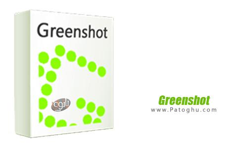 ابزار رایگان گرفتن عکس از صفحه نمایش Greenshot 1.2.4.9