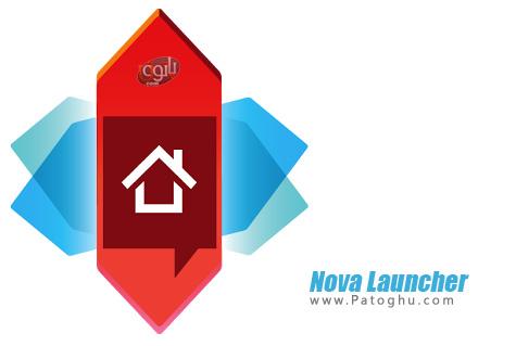دانلود لانچر زیبا و قدرتمند اندروید Nova Launcher Prime v3.3 Final